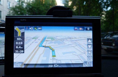 GPS Technology makes life easier, How?